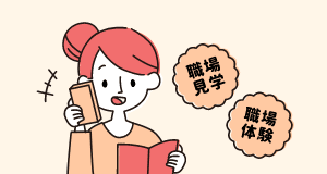 イラスト:職場見学や職場体験について女性が電話で問合わせている様子