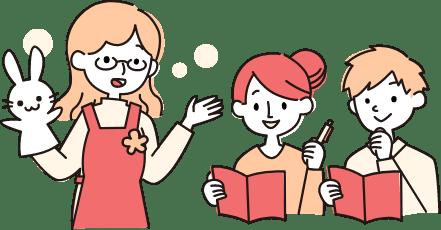 イラスト:保育士が実技を交えながら講習を行っている様子